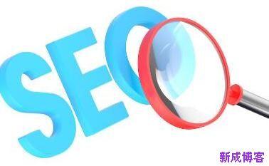 网站、博客排名SEO