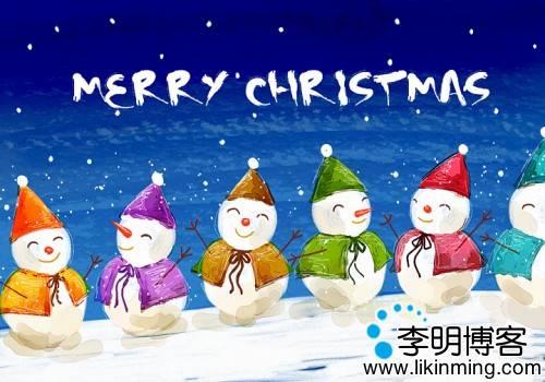 圣诞节快乐Merry Christmas