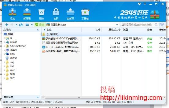 微信订阅号利用稀缺性资源吸粉实战案例