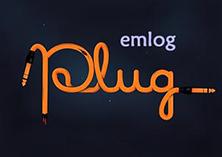 常用十大必备Emlog插件