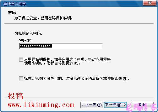 wosign提供免费ssl证书申请