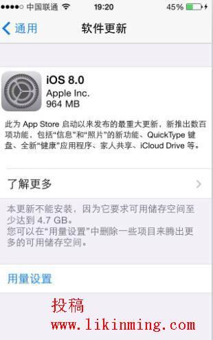 """下载""""IOS8.0""""时出错"""