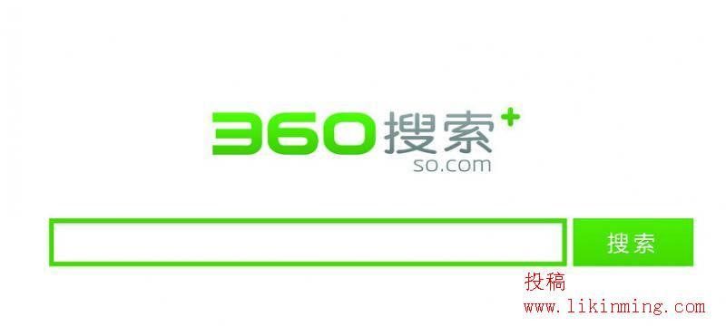 360营销会