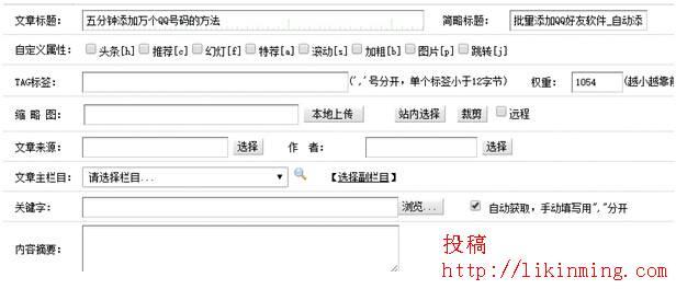 seo标题优化:我见过最牛逼的SEO标题是这样做的!