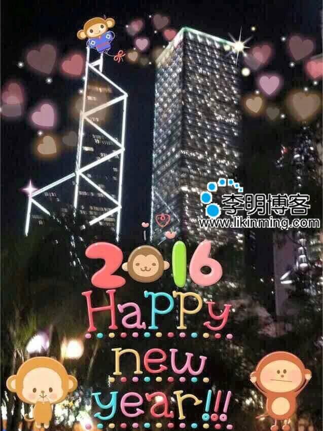 新年新愿望