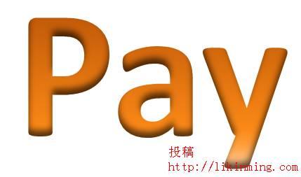 pay 支付