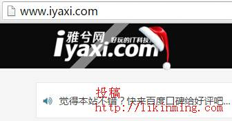 利用:before选择器给你的网站Logo添加扫光特效